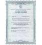 Официальная Российская Биофабрика с 1703 г.